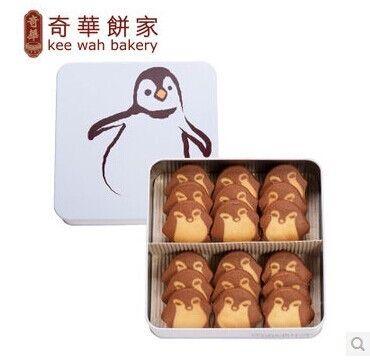 香港代购 奇华饼家小企鹅曲奇饼干礼盒进口零食品特产铁盒装198g-淘宝网