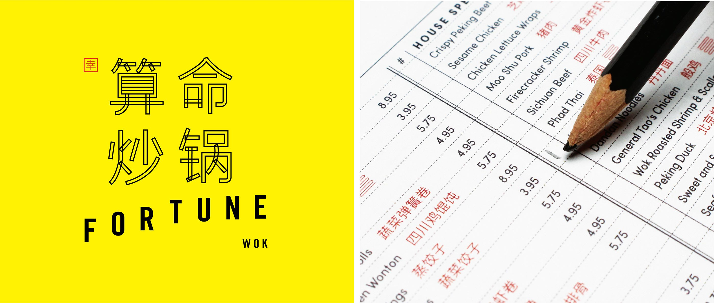 Behance for you corporate identity design fortune