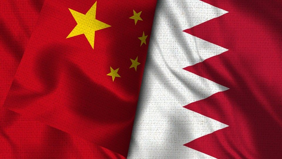 China Bahrain 50 Million Fund Targets Middle East Tech Market Venture Capital Tech Marketing Fund
