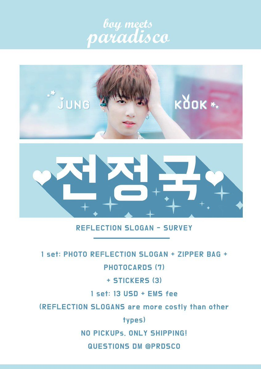 jungkook slogan ph - Twitter Search | 정국 fansite goods in