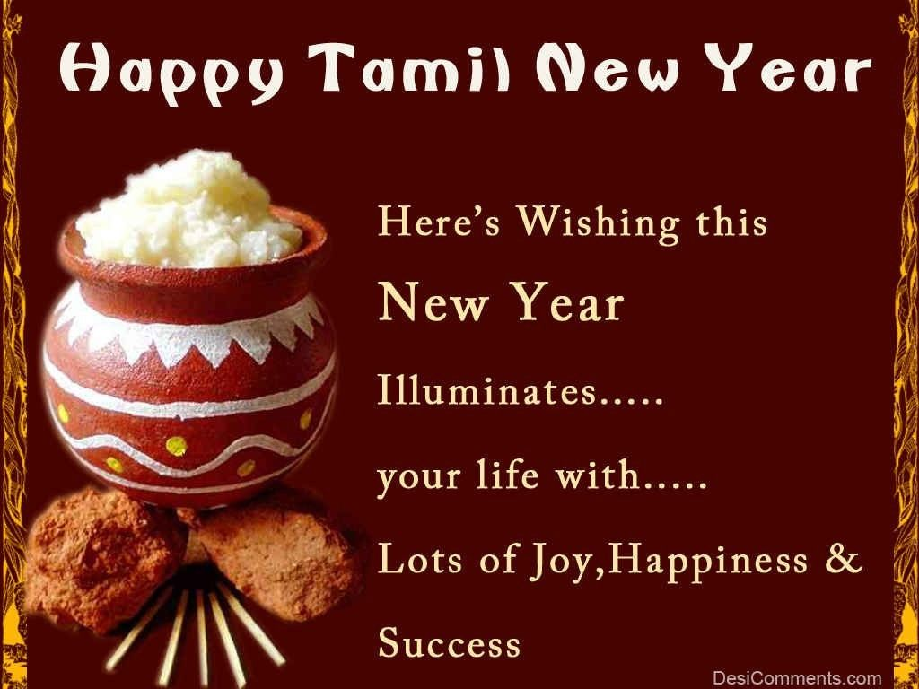 Happy tamil new year its all about india pinterest happy tamil new year kristyandbryce Image collections