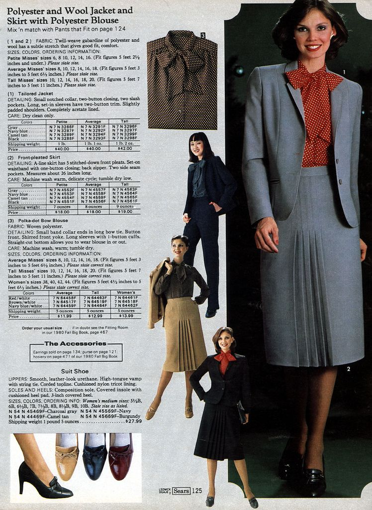 1980 Xx Xx Sears Christmas Catalog P125 Dearly Fashion
