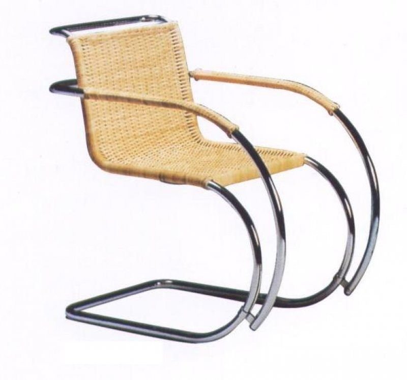 Beau Mies Van Der Rohe Furniture: Barcelona Chair, Daybed