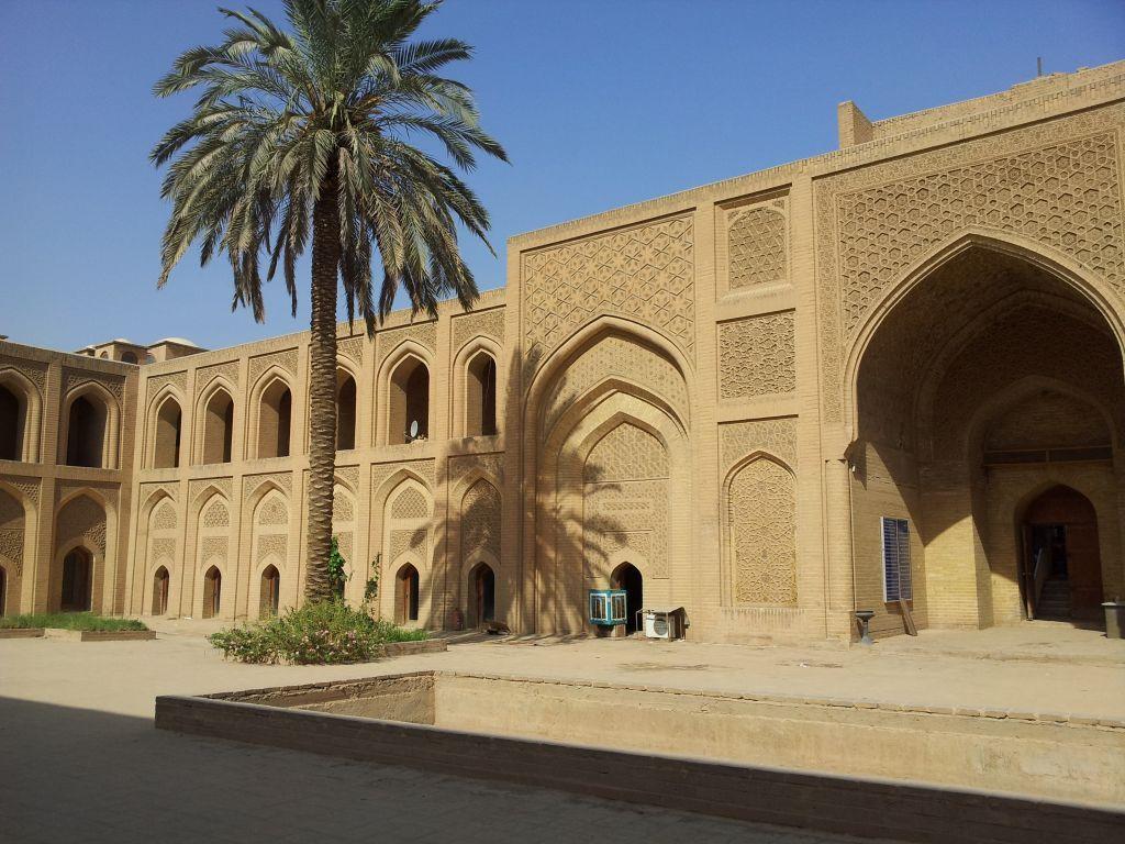 Image result for mustansiriya iraq