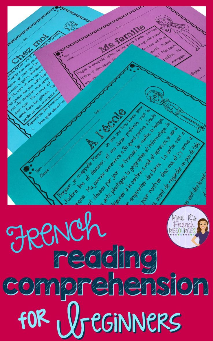 French Reading Comprehension World Language Education