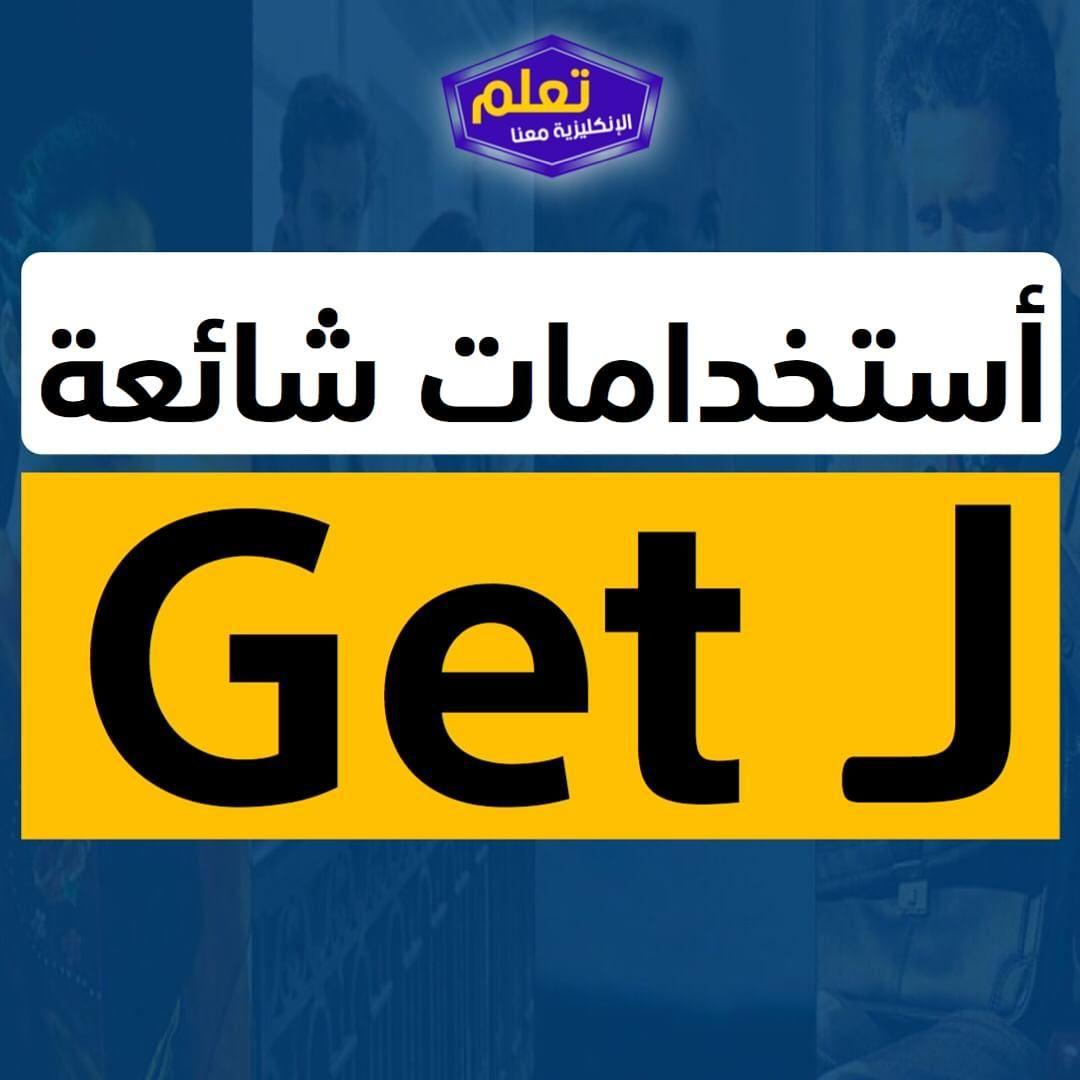 مرحبا بك لتعلم اللغة الانجليزية كلمات مترجمة صور انجليزي محتوى متنوع لغة عربية لغة انجليزية اقتباسات إنجليزية Tech Company Logos Company Logo Gaming Logos