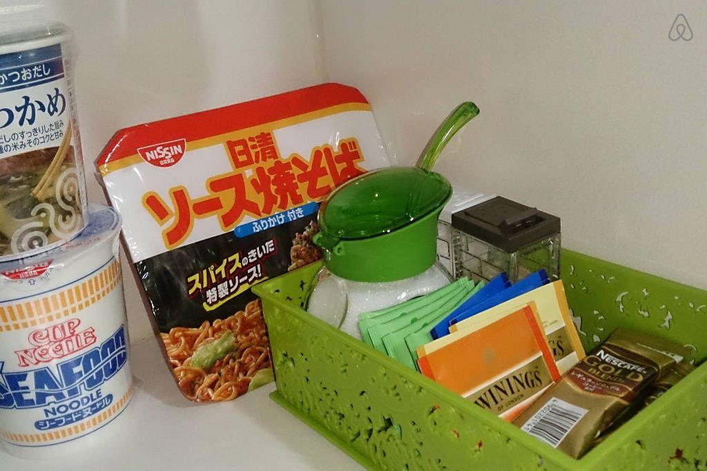 Free!!! Japanese Instant Ramen, Miso Soup, Coffee, Green Tea and Black Tea!