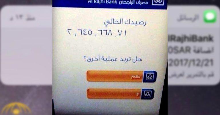 جريدة الرياض أباء نجحت في تأمين مستقبل أسرتهم عبر الإستثمار Cute Girl Face Toothpaste Girl Face