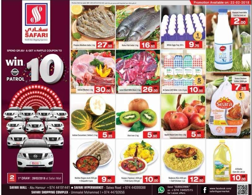Pin on Offers in Qatar
