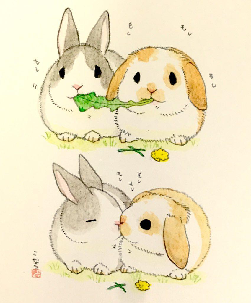 ... Hase ich küsse dich