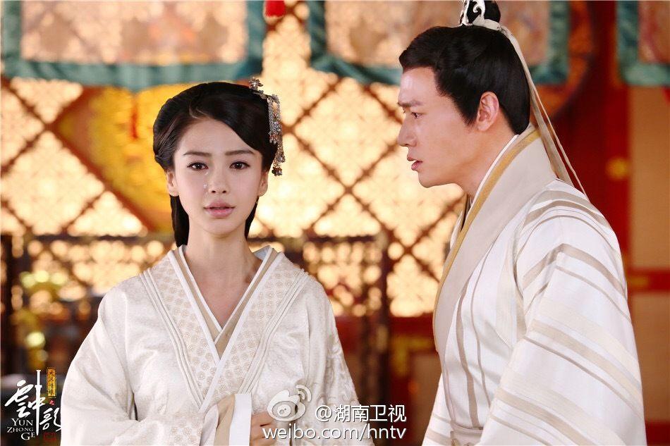 Yun Zhong Ge 云中歌 Song in the Clouds… Yang Ying (Angelababy) as Yun GeLu Yi as Liu Fu LingDu Chun as Meng JueChen Xiao as Ling Bing YiSu Qing as Xu Ping JunYang Rong as Huo Cheng JunMomo as Shang Guan Xiao MeiBao Bei Er as Liu HeWang Hao Ran as Hong Yi