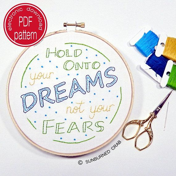 Embroidery Pattern Inspirational Quote Printable Pattern Pdf