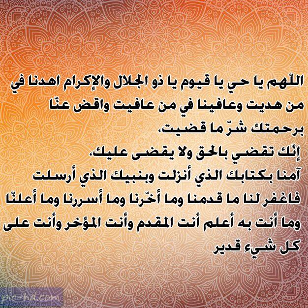 صور ادعية يوم الجمعة دعاء يوم الجمعة مكتوب علي صور Pray Image Pics