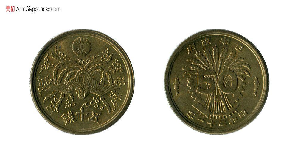 Moneta in ottone da 50 Sen (五十銭) risalente al 1946, ovvero al ventunesimo anno dell'epoca Showa (昭和二十一年), e raffigurante una fenice (鳳凰), un uccello che in Giappone è emblema dell'autorità imperiale, nonché simbolo di saggezza ed energia.