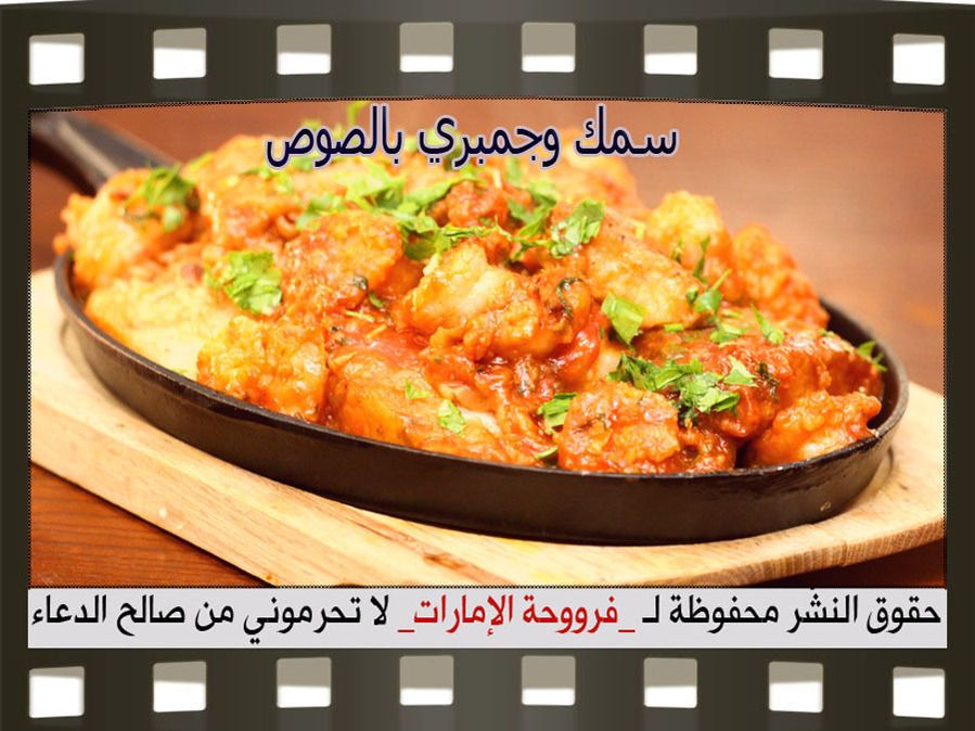 Pin On Food وصفات عربية وعالمية
