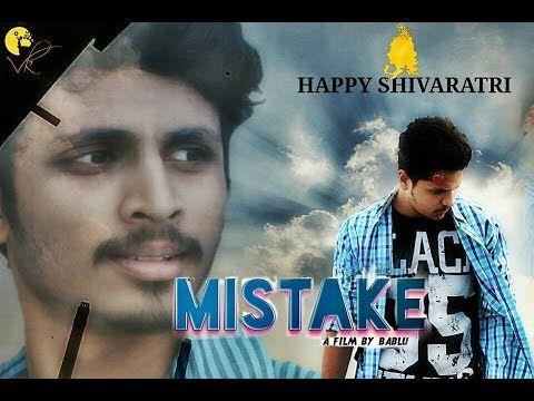 Telugu Short Films Net Fun Love Action Thriller Message Mistake Short Film Production No 27 Directed Short Film Film Film Production