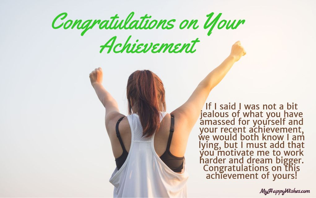 congratulations greeting card messages for achievement