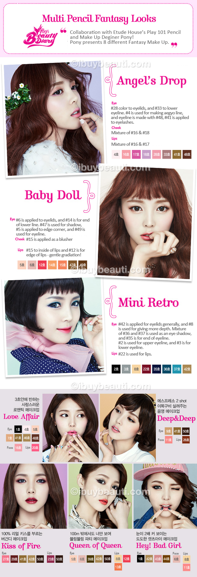 Etude house play 101 pencil ponys looks general pinterest etude house play 101 pencil ponys looks baditri Gallery