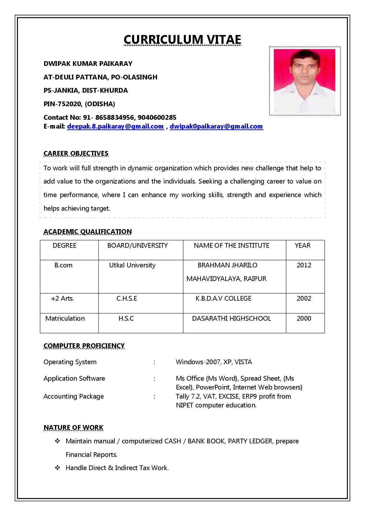 new resume bio data
