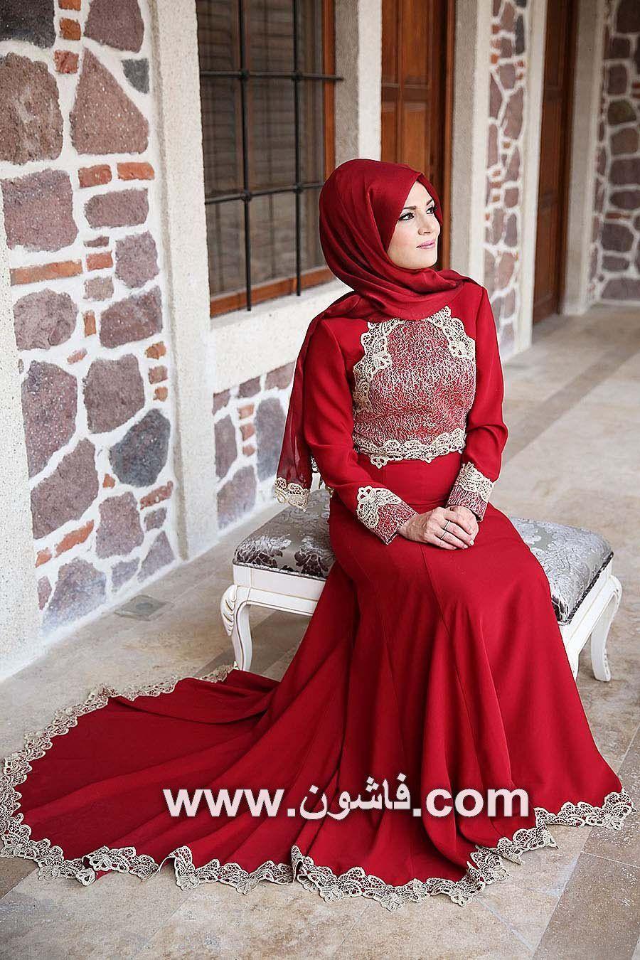 اجمل فستان سواريه تركى للمحجبات صور فساتين فساتين زفاف فساتين سواريه فساتين للمحجبات اتيليه اليكس فاشون بالاسك Hijab Dress Party Dresses Muslim Dress