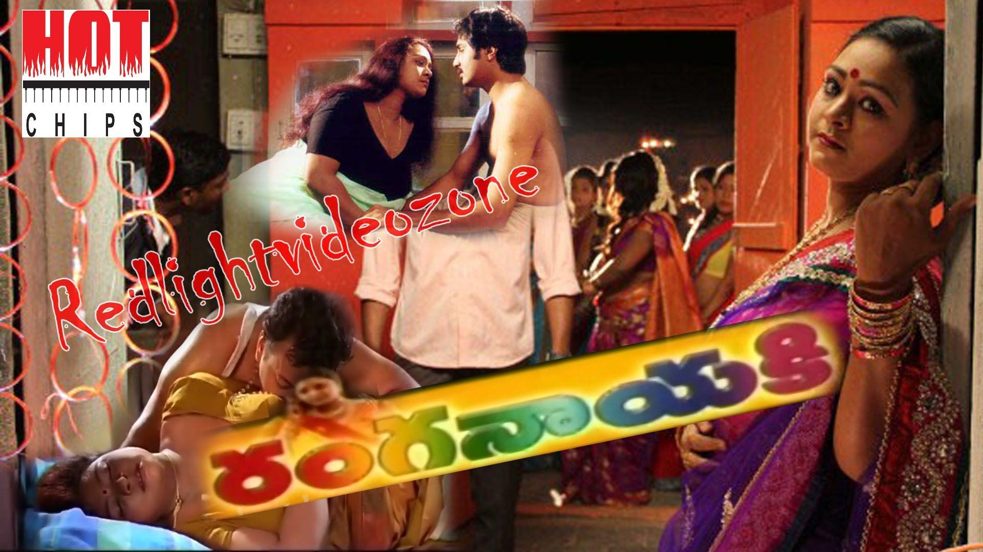 Shakeelareshma Ranganayaki Full Length Telugu Malayalam To Telugu Movie