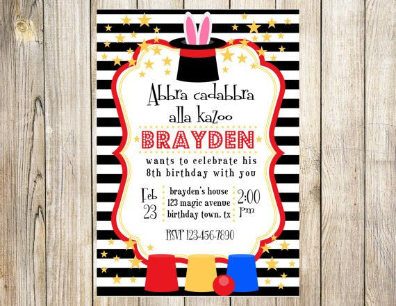 magic show birthday party invitation by emmyjosparties on etsy