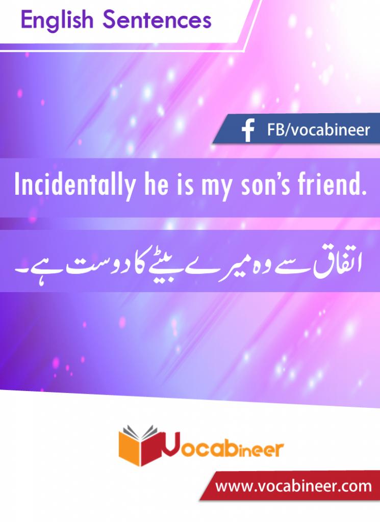 English Urdu Sentences   Urdu Sentences with English