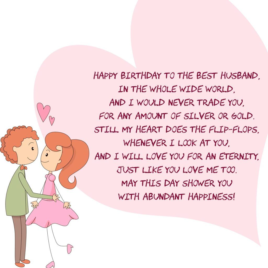 Happy Birthday Poems For Him Or Her Http Happybirthdaywishes