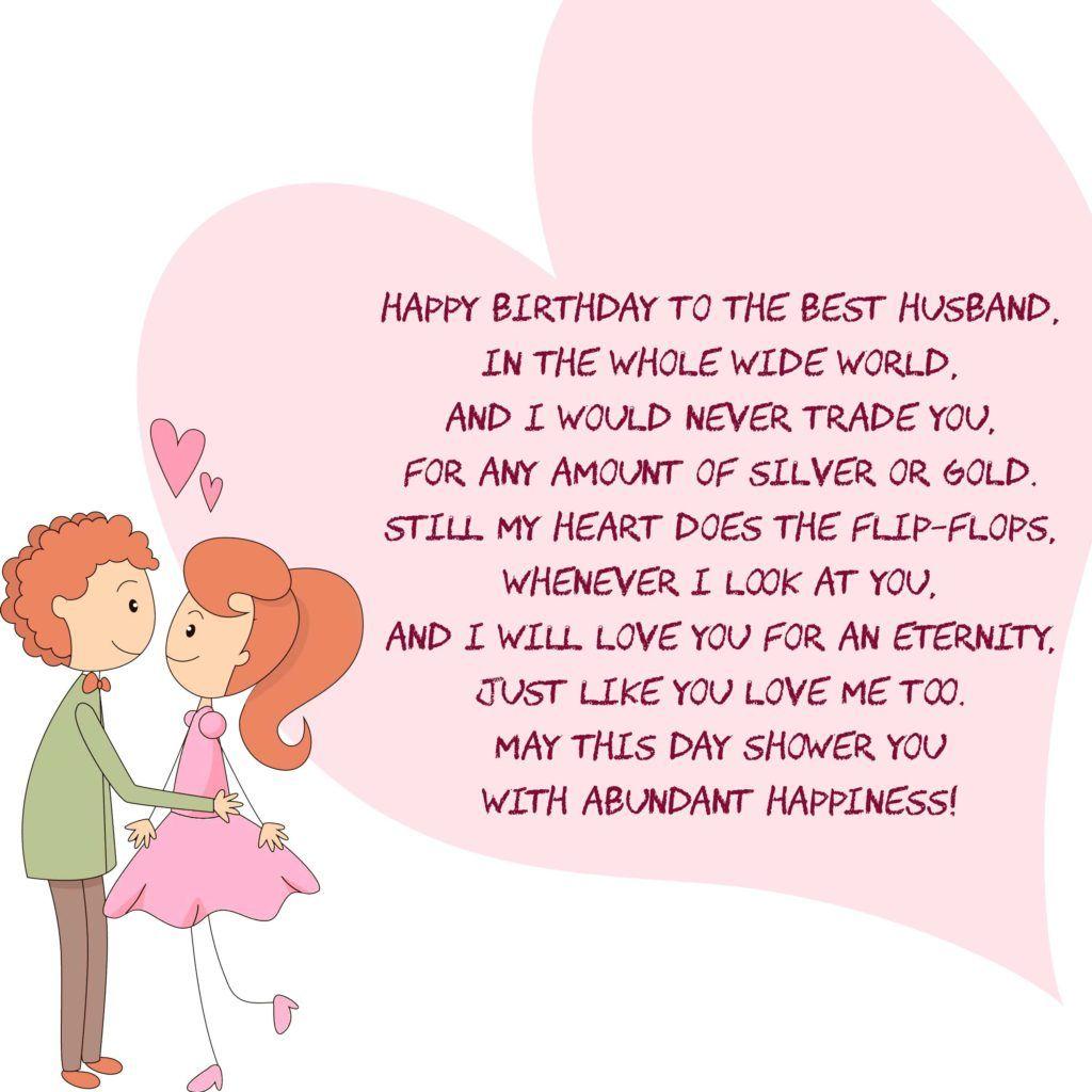Happy Birthday Poem For Boyfriend: Happy Birthday Poems For Him Or Her