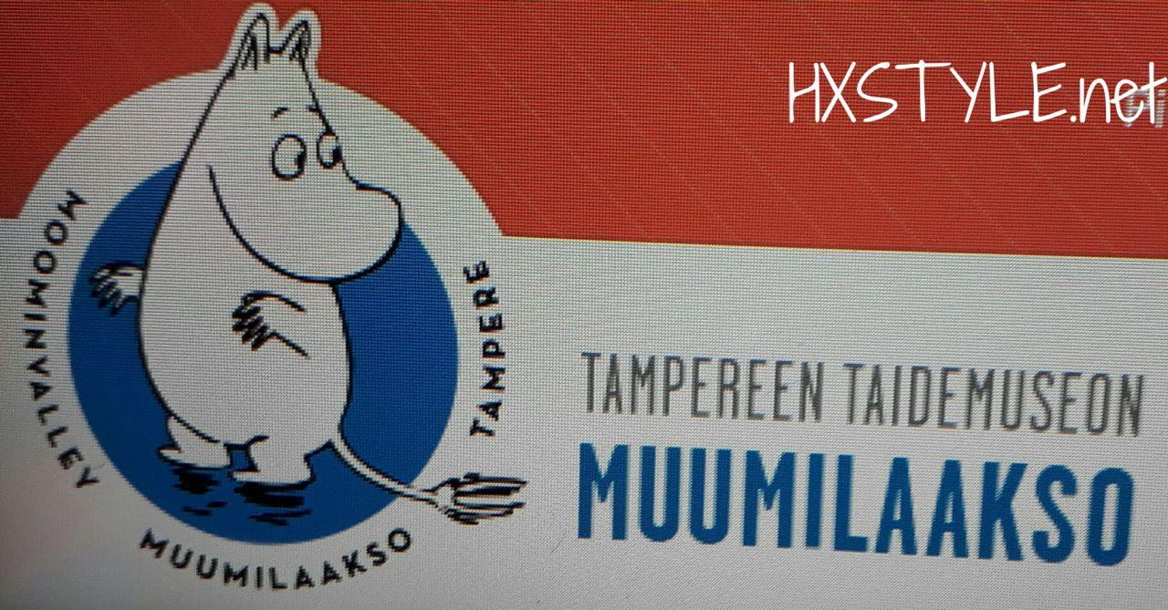 MUUMIT Suomenruotsalaisen taiteilijan ja kirjailijan, TOVE JANSSONIN luoma, SATUHAHMOT….MUUMIT  Yksi Tunnetuimmista Satuhahmoista on MUUMIPEIKKO, asuu perheensä kanssa Muumitalossa, Muu…
