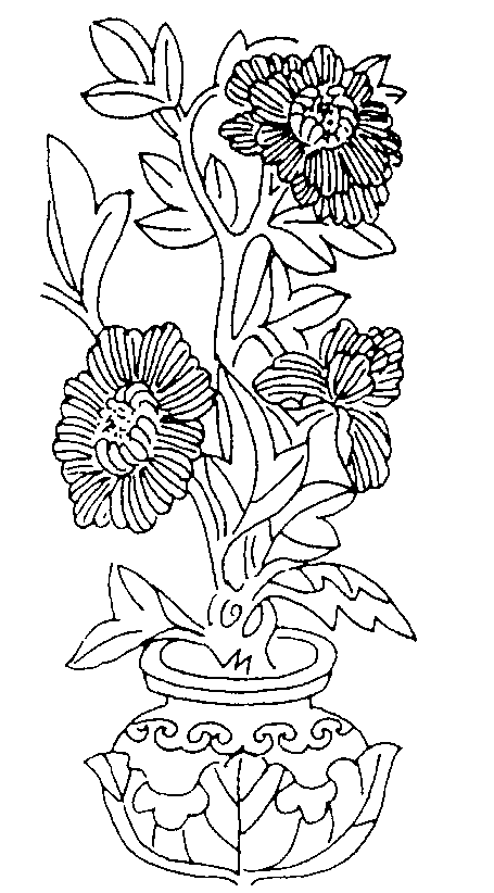 Flowers In Vase Adult Coloring Picture
