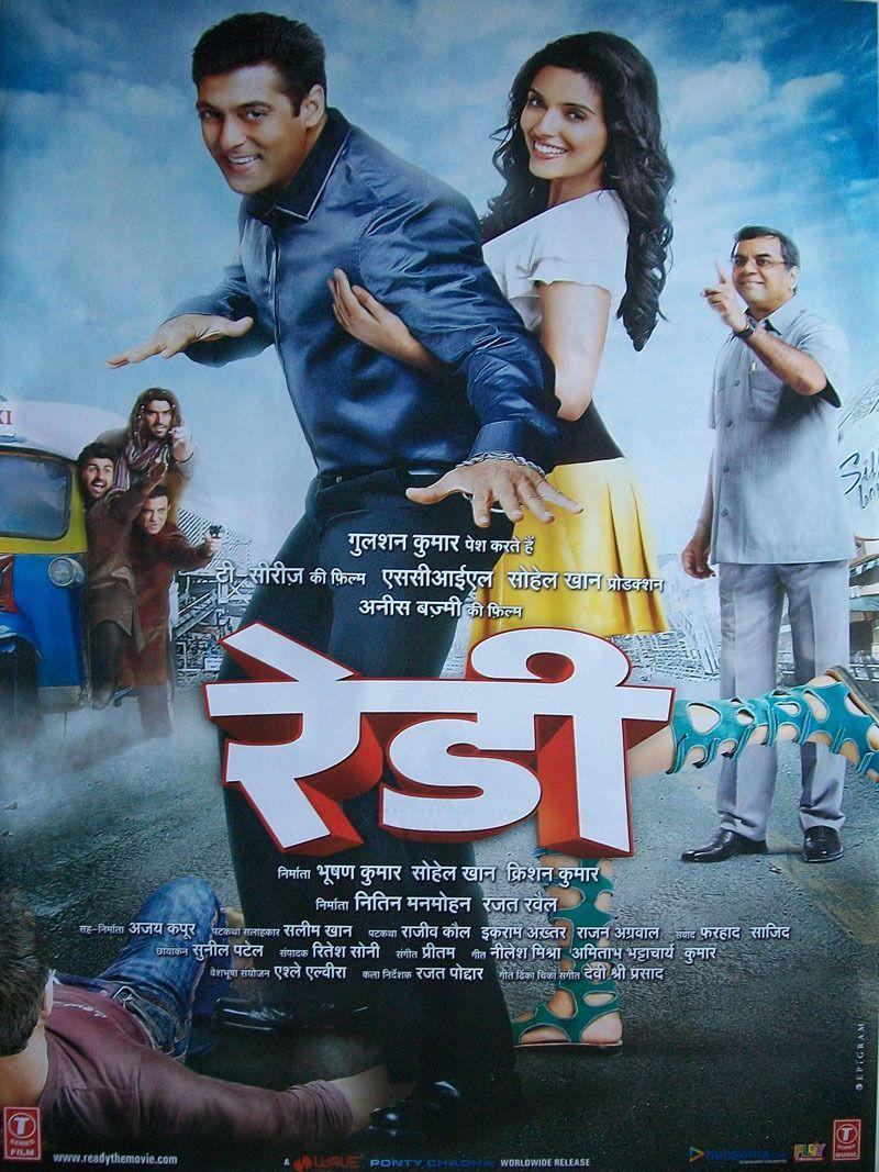 Pin On Salman Khan Hindi Movie Posters