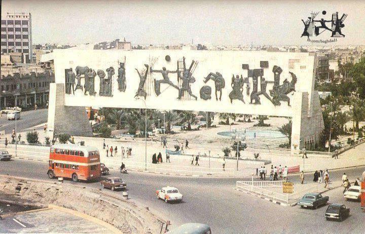 Pin By نزار الدويك On العراق Baghdad Baghdad Iraq Iraq