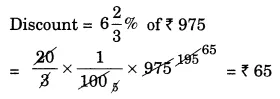 Rational Numbers Class 7 Extra Questions Maths Chapter 9