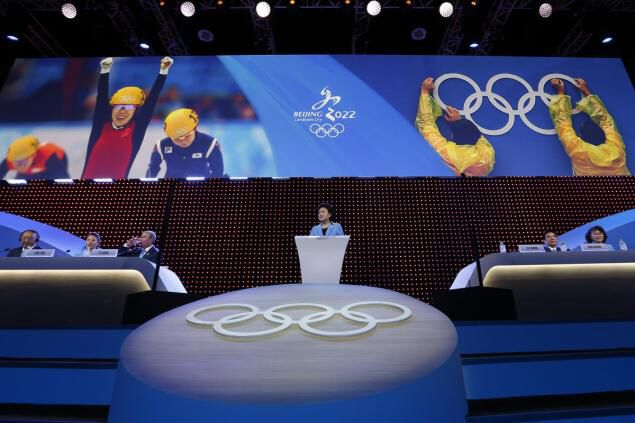 Beijing is set to become the first city to have hosted both the Summer and Winter Olympics after it was chosen to stage the 2022 Winter Games. International Olympic President Thomas Bach confirmed Beijing, which hosted the Summer Games in 2008, had been chosen ahead of Almaty in Kazakshtan. #sportsnews #sports #Olympics