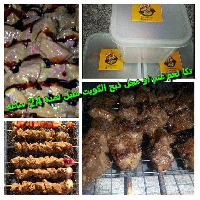 متوفر الان و جاهز للتوصيل 55588368 Padgram Bbq Food Beef