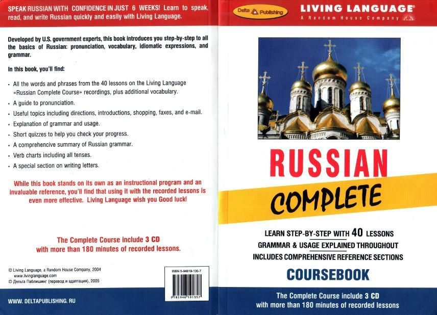 15+ Best Books for Learning Russian from Scratch (2019