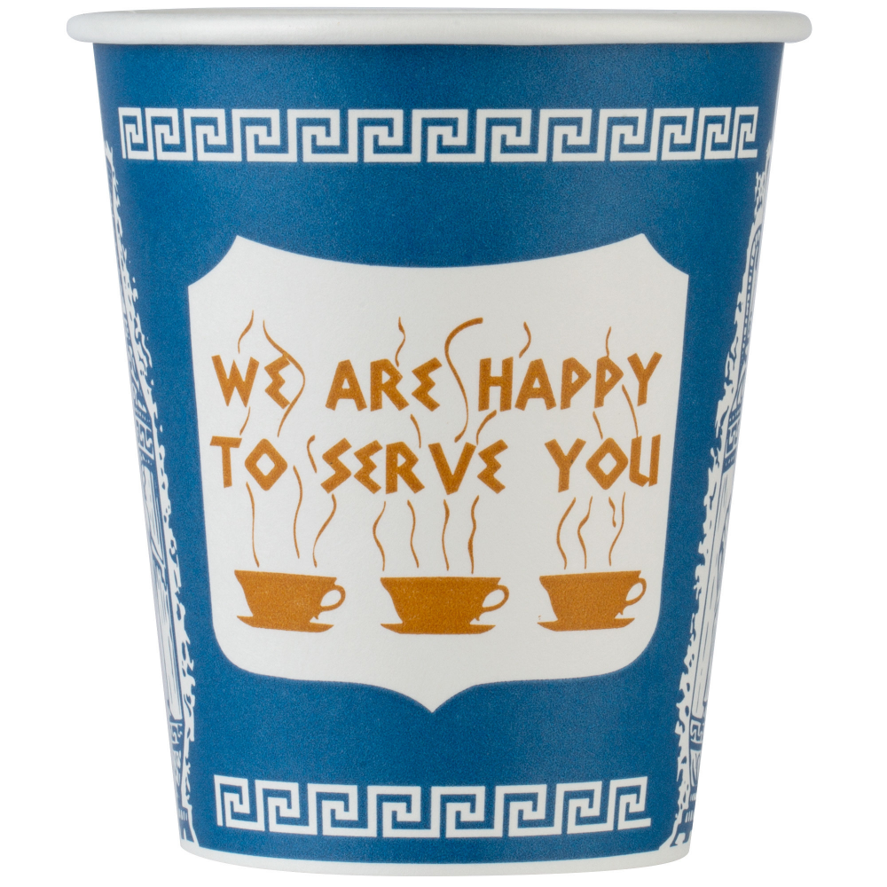 Dart Solo 370an 10 Oz Anthora Poly Paper Hot Cup 1000 Case Coffee Cup Sleeves Cup Restaurant Supplies