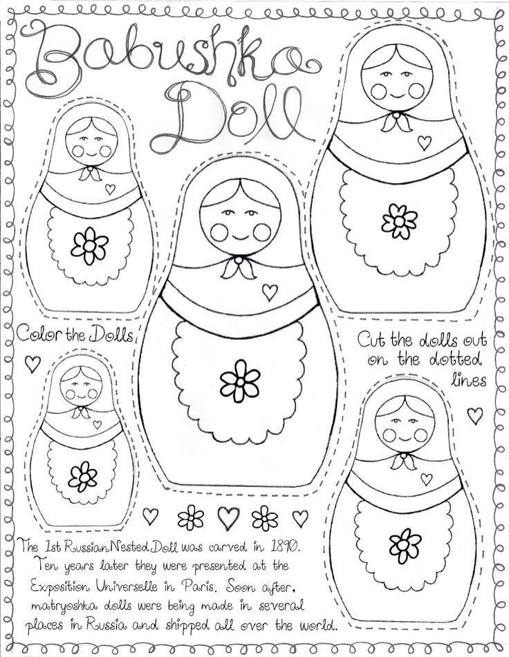 Image Result For Ukrainian Christmas 12 Dishes Coloring Pages Nesting Dolls Craft Russian Nesting Dolls Nesting Dolls