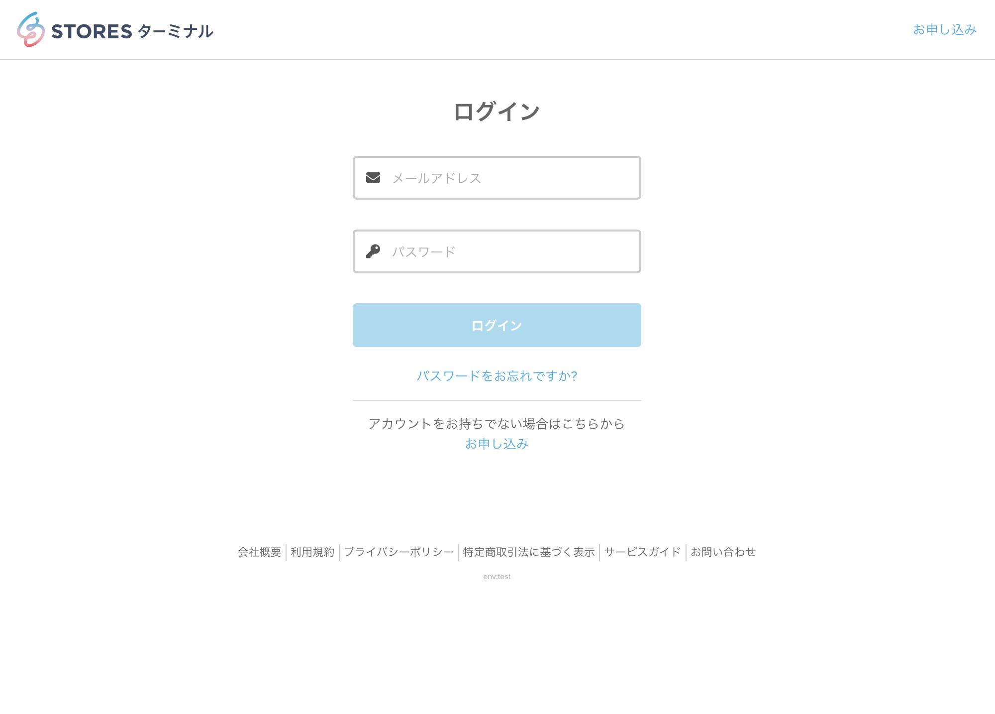 ホット メール ログイン 画面 Hotmail のメールを送受信するための設定をしよう