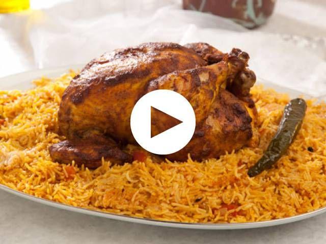 مندي الدجاج من الشيف وفاء الكندري Food Cooking Recipes