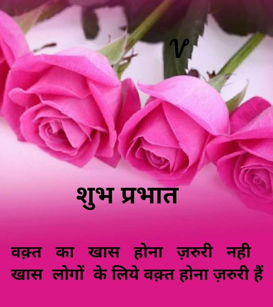 pin by bipin singh on good morning pinterest gd mrng