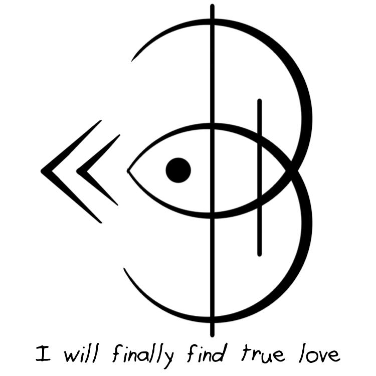 Sigil Athenaeum I Will Finally Find True Love Sigil Requested