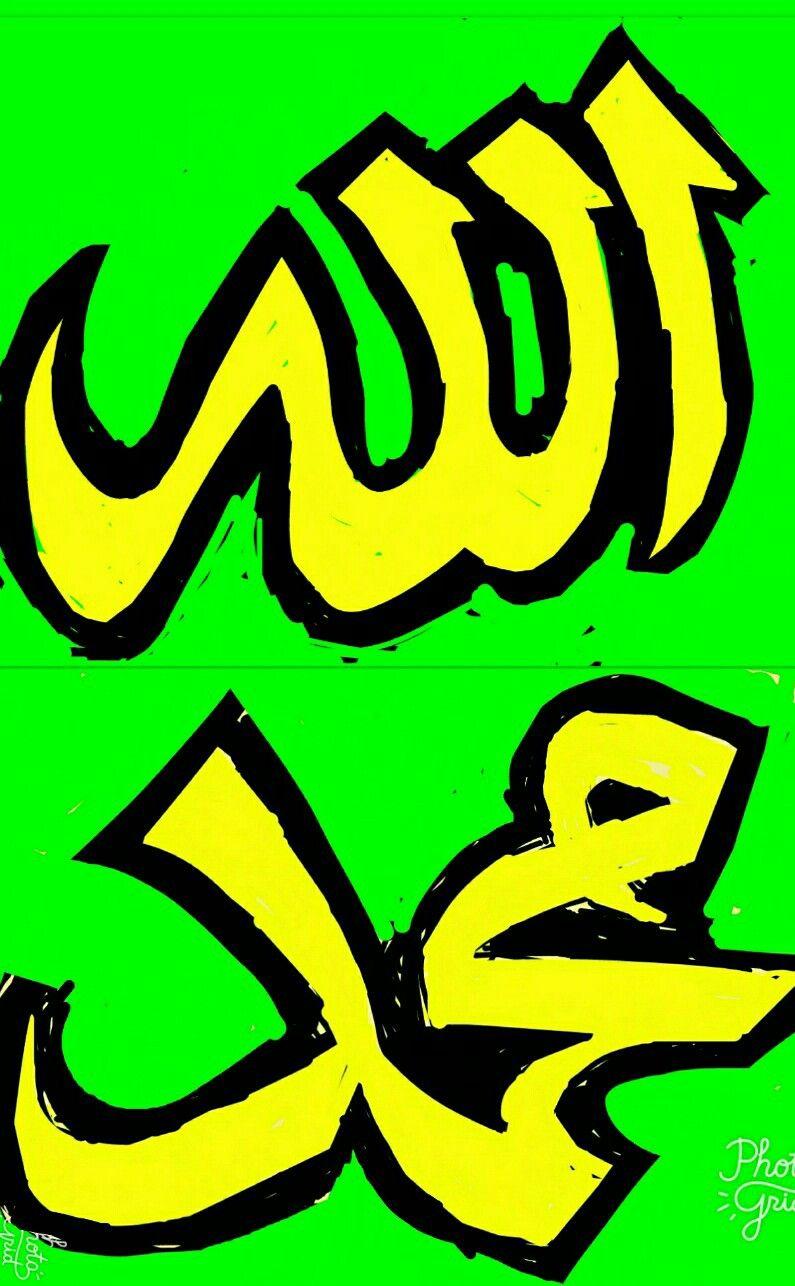 Pin oleh Ipud Syaifuddin di Kaligrafi