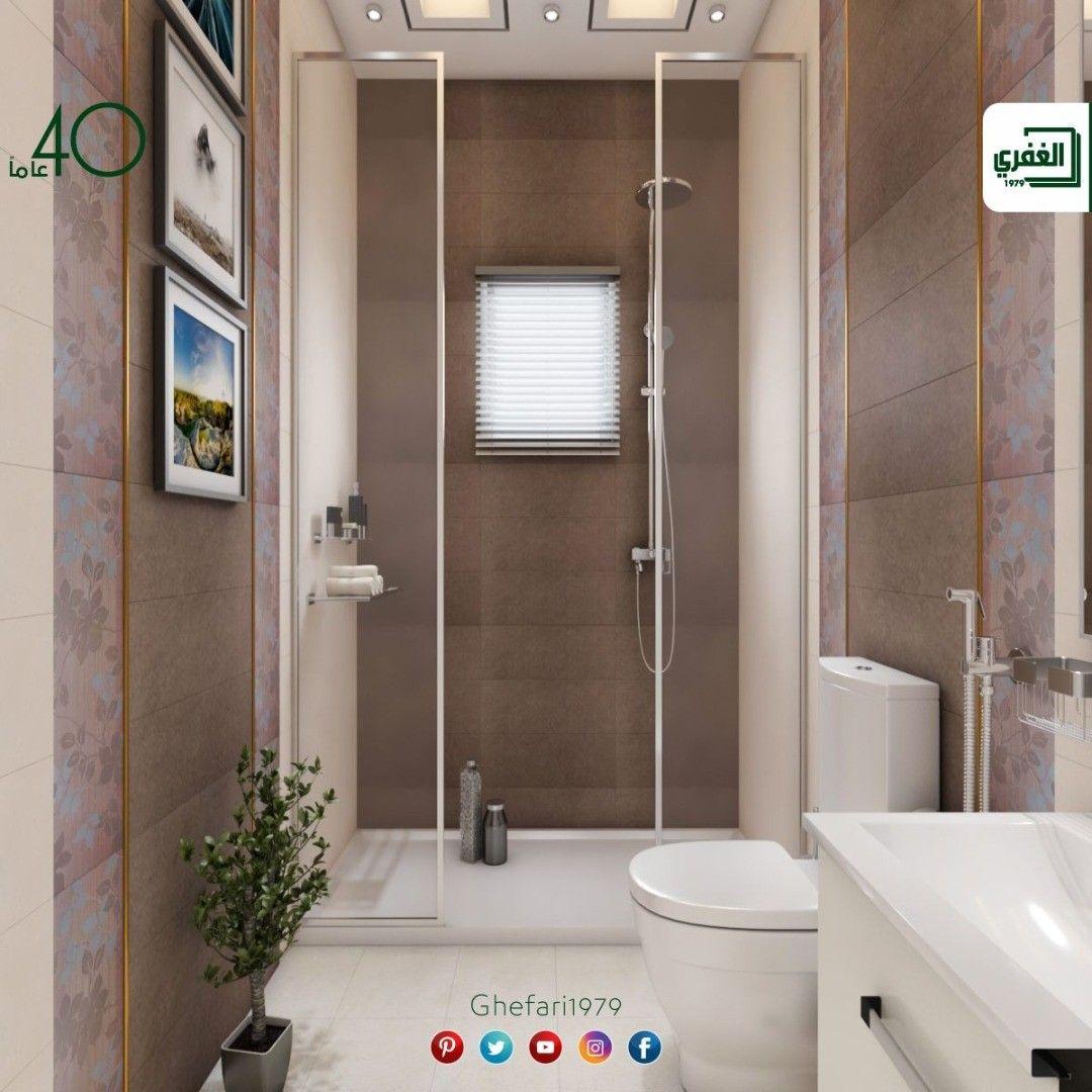 Take A Look And Enjoy The Beauty Geo For More Information Https Www Ghefari Com Ar Geo In 2020 Bathroom Bathtub Instagram Posts