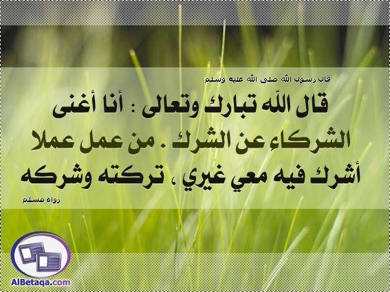 مجموعة من الأحاديث القدسية المنوعة Arabic Calligraphy Talk
