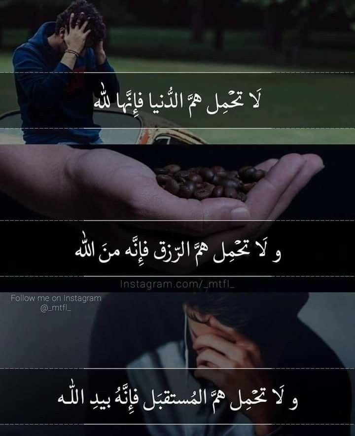 صور جميلة صور رومانسية صور حب صور جديدة صور حب رومانسية تحفة اوى Love Quotes Wallpaper Arabic Love Quotes Iphone Wallpaper Quotes Love