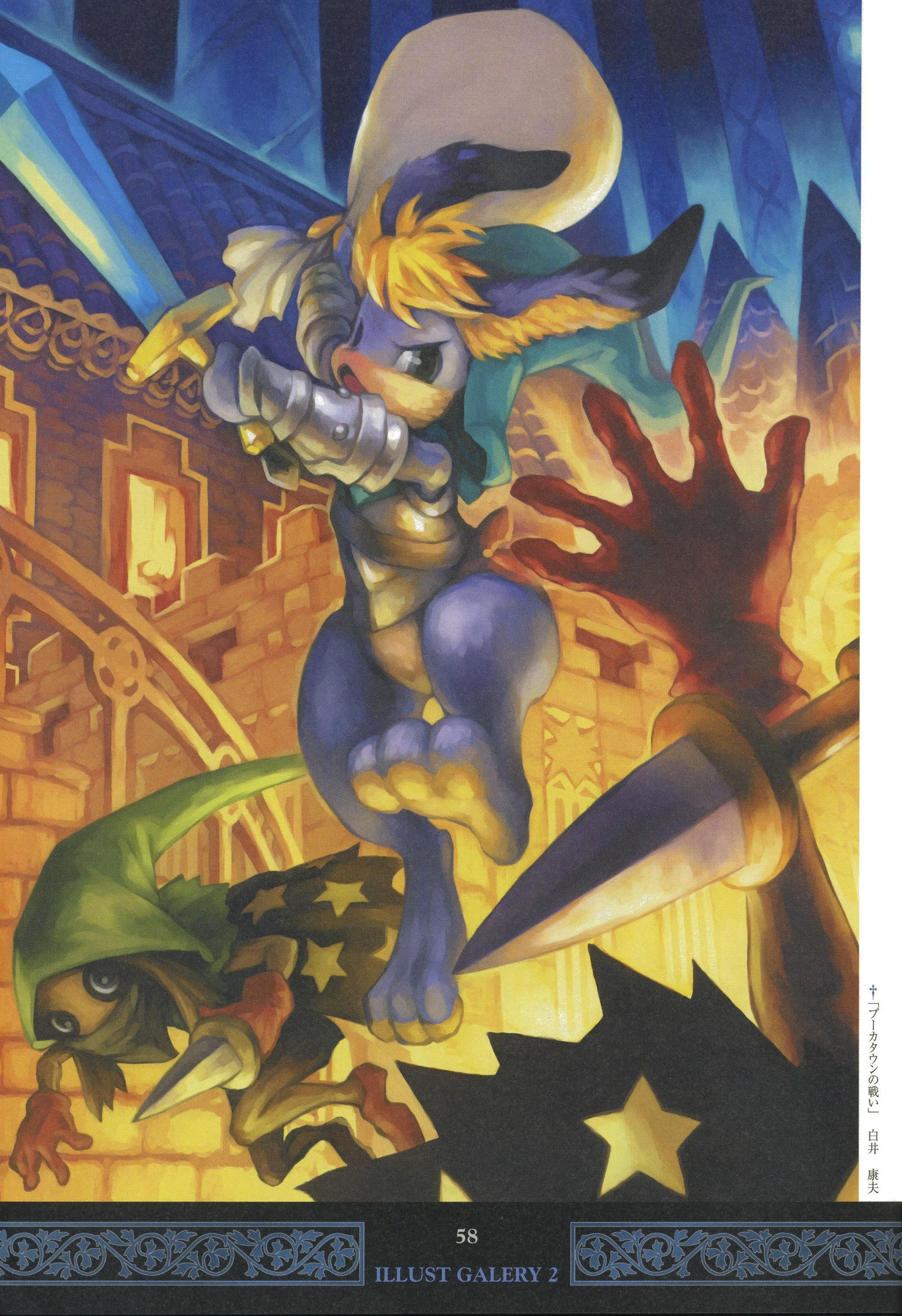 odin sphere artworks book page 58 illustration gallery 2
