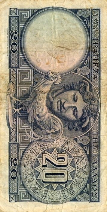 Greece Banknote Banknotes Design Money Design Bank Notes