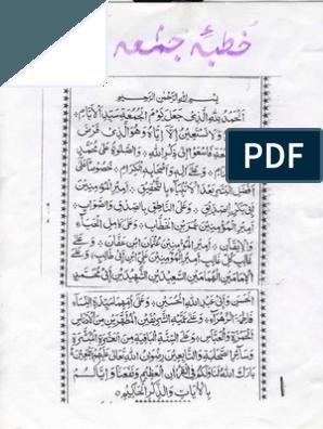 Arabic Jumma Khutbah Friday Khutbah Free Pdf Books Books Free Download Pdf Pdf Books